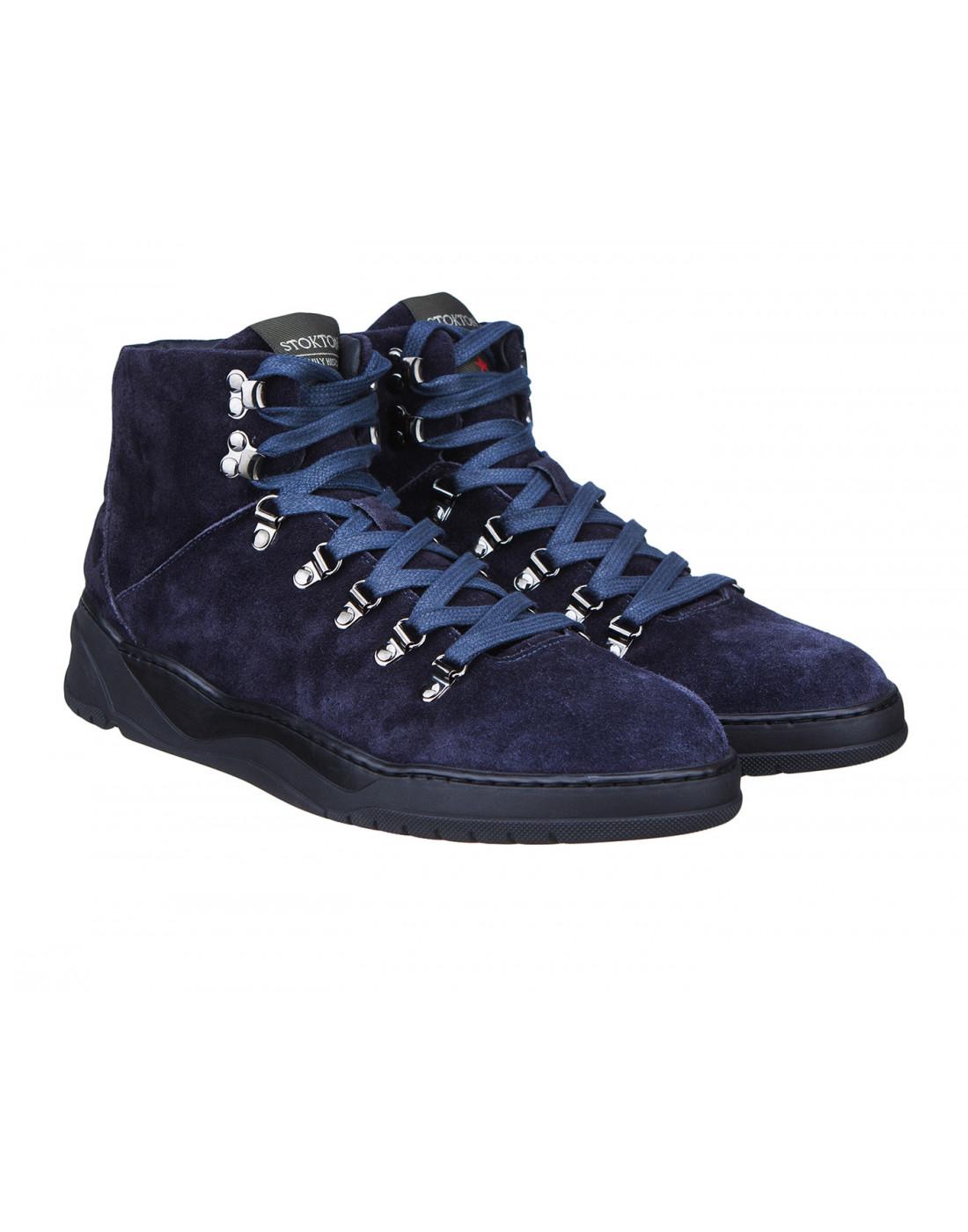 Кроссовки синие мужские Stokton S667 BLUE-2