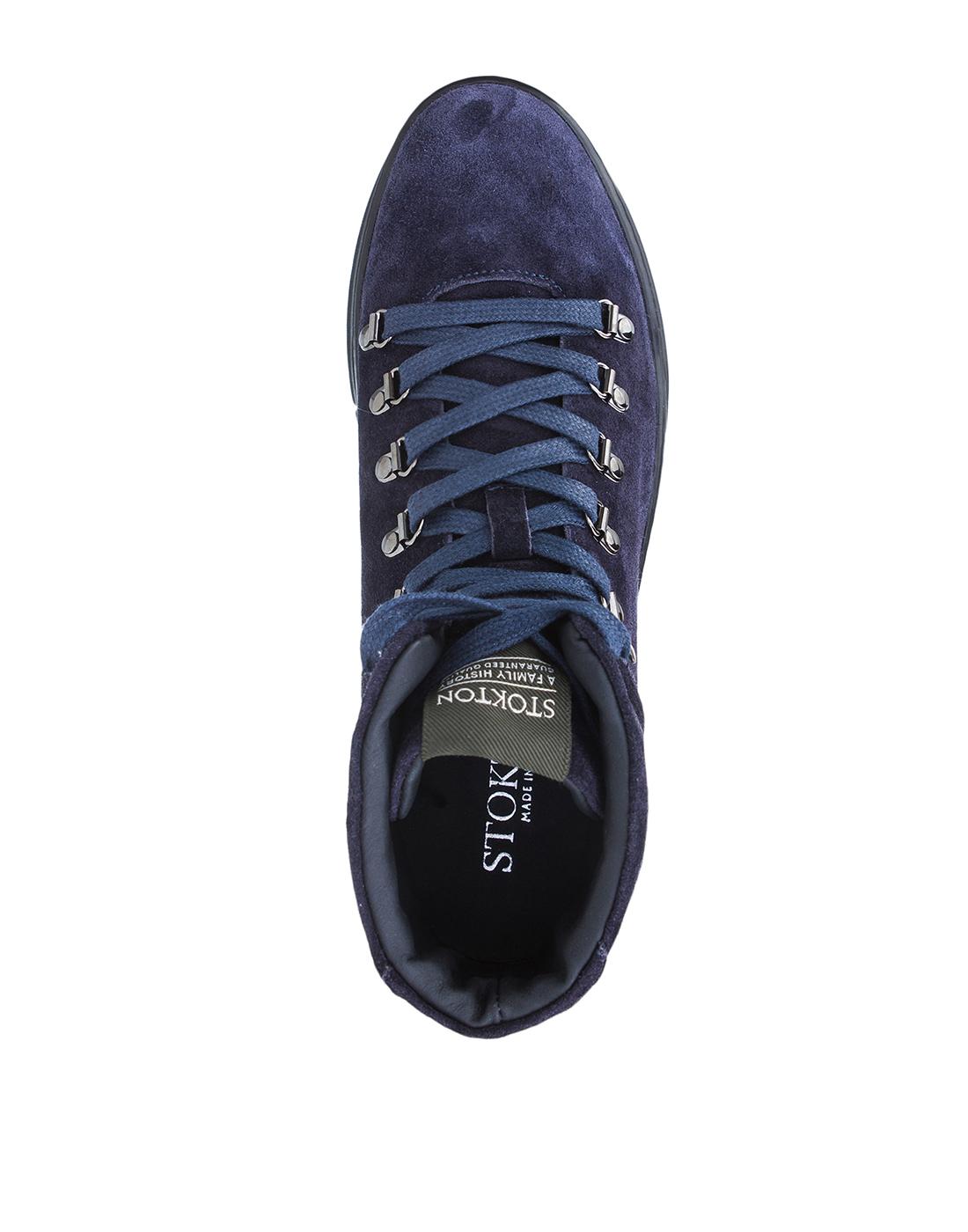 Кроссовки синие мужские Stokton S667 BLUE-5