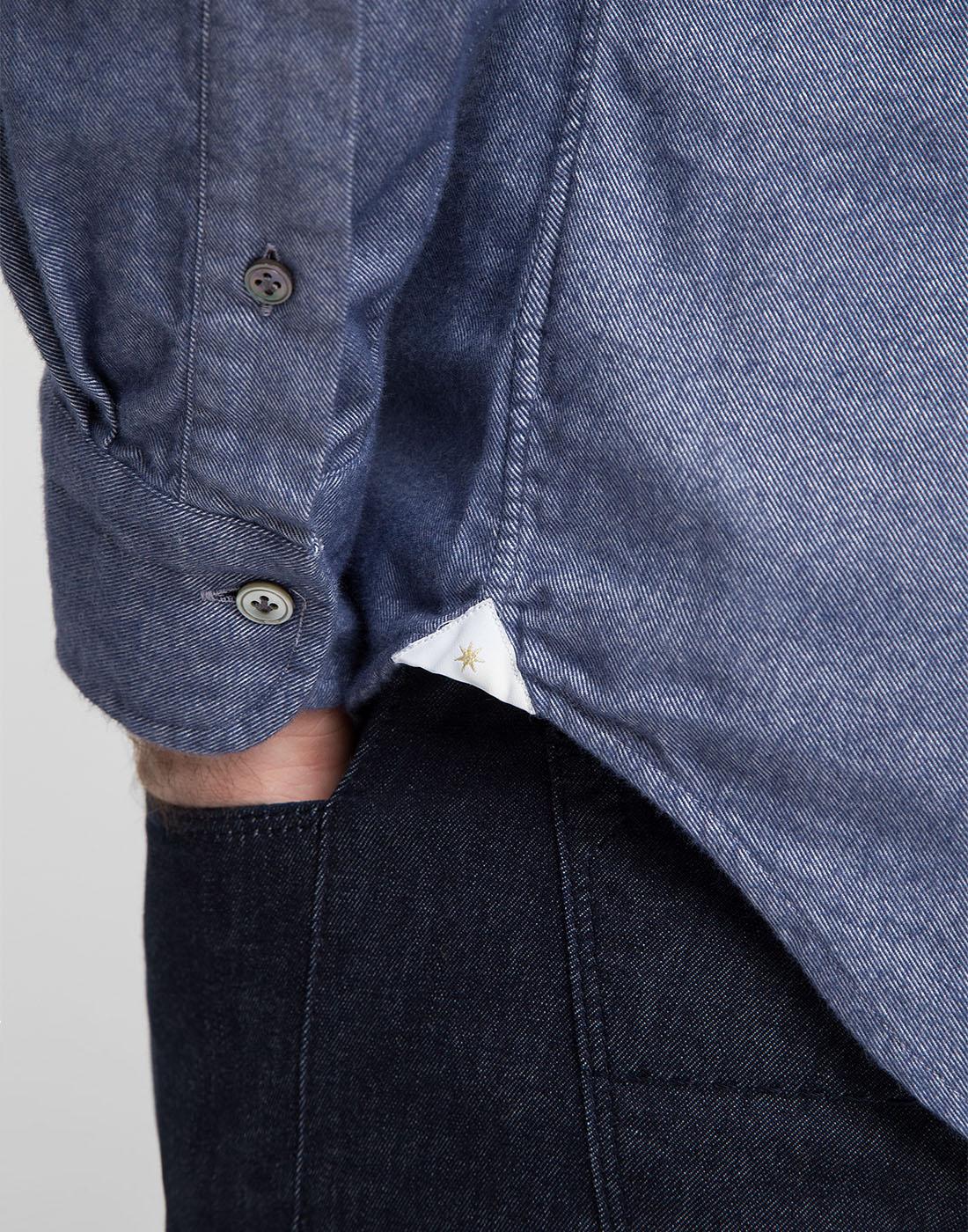 Рубашка синяя мужская